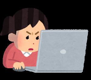 パソコン女性